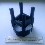 Фиксатор стул усиленный 45-50 - фото на сайте SISU